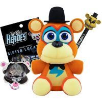 Five Nights at Freddy's #6 Pack