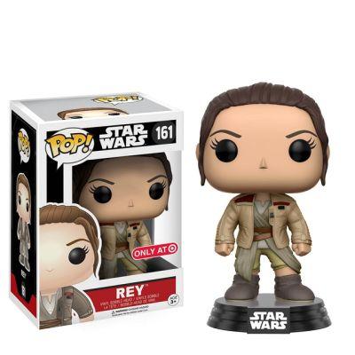 Rey v bundě